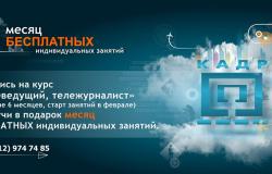 akciya2015-12-01