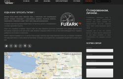 futark3